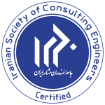 Iranian Society of Consulting Engineers